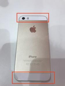 iPhone5s 背面ガラス
