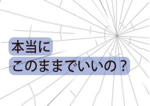 ばきばき_A4