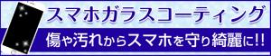 スクリーンショット 2021-09-24 16.13.09